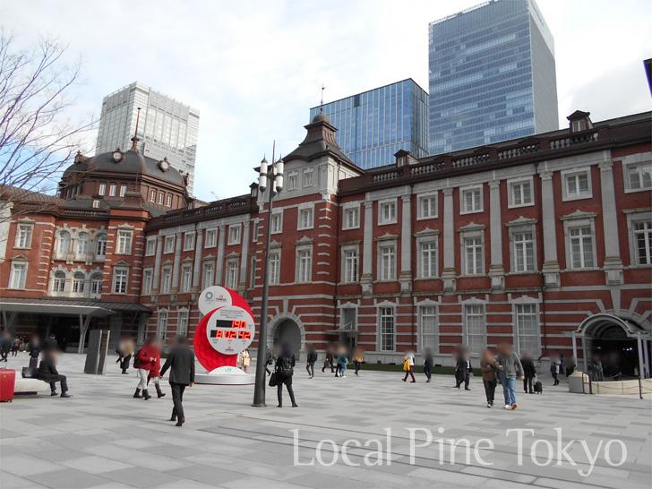東京駅 NPO法人ローカル・パイン・トーキョー