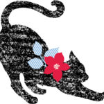 2月22日 猫の日 ネコ ねこ NPO法人ローカル・パイン・トーキョー