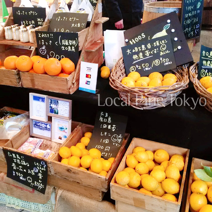 NPO法人ローカル・パイン・トーキョー 有楽町 交通会館マルシェ レモン 広島 れもん 檸檬