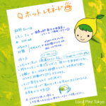 NPO法人ローカル・パイン・トーキョー ホットレモネード レシピ 国産レモン