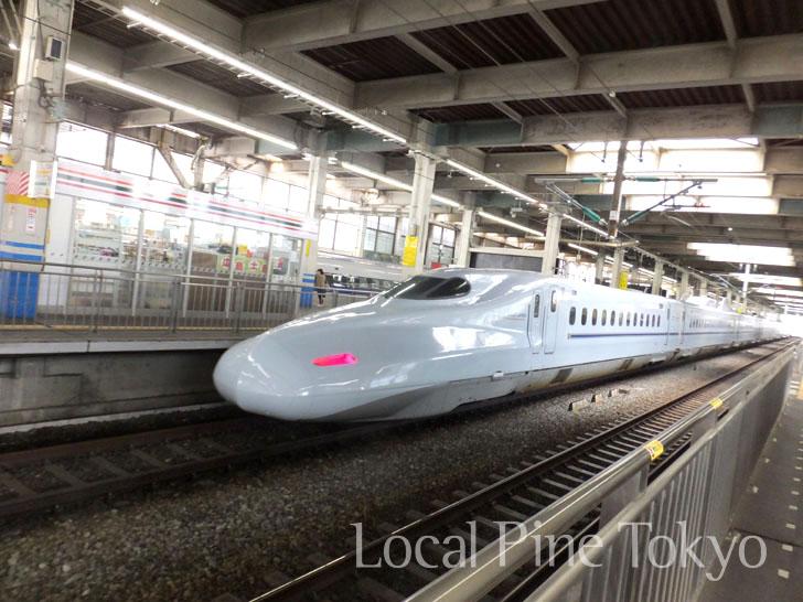 NPO法人ローカル・パイン・トーキョー 広島県 広島駅 新幹線