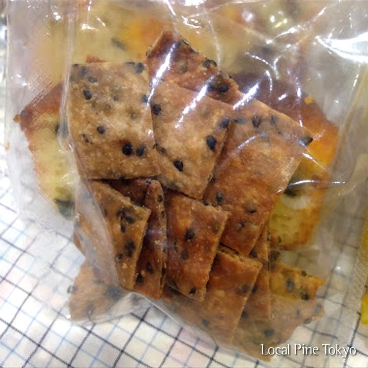 NPO法人ローカル・パイン・トーキョー 手作り お菓子 おいしい 美味しい パウンドケーキ 野菜 文旦ピール ごま ピーナッツ マルシェ
