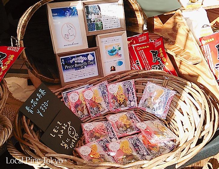 エディブルフラワー 青い花のお茶 NPO法人ローカル・パイン・トーキョー 広島県 お茶
