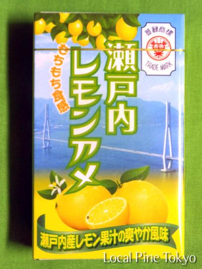 NPO法人ローカル・パイン・トーキョー 広島県 瀬戸内レモンアメ