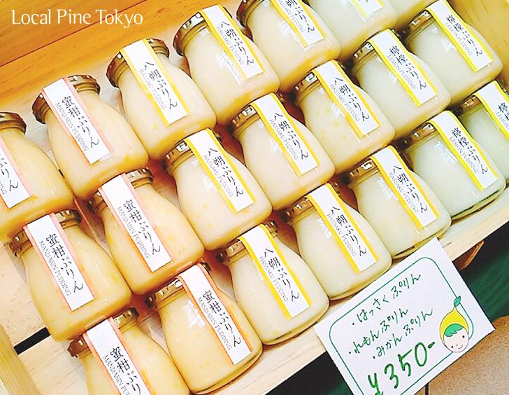 NPO法人ローカル・パイン・トーキョー 広島県 八朔ぷりん 檸檬ぷりん 蜜柑ぷりん