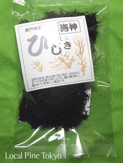 広島呉産 高級国産 ひじき NPO法人ローカル・パイン・トーキョー 広島県