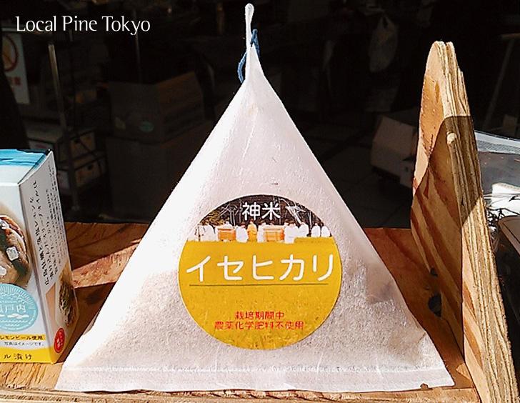 NPO法人ローカル・パイン・トーキョー 広島県 神米 イセヒカリ 玄米 2合