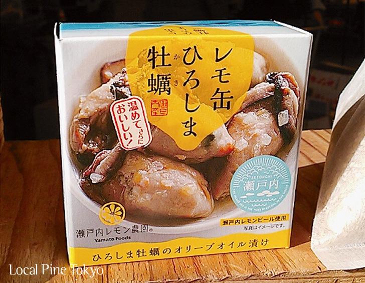 NPO法人ローカル・パイン・トーキョー 広島県 レモ缶ひろしま牡蠣オリーブオイル漬け