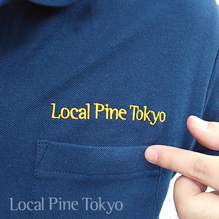 NPO法人ローカル・パイン・トーキョー マルシェ 広島県 美味しい レモン 物産品 自然農法 レモンちゃん 刺繍 ポロシャツ