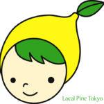 NPO法人ローカル・パイン・トーキョー レモンちゃん