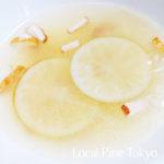 NPO法人ローカル・パイン・トーキョー マルシェ 美味しい レモン レモンコンソメスープ
