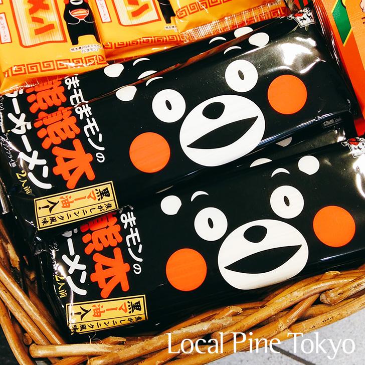 NPO法人ローカル・パイン・トーキョー マルシェ 熊本県 美味しい くまモンの熊本ラーメン 黒マー油