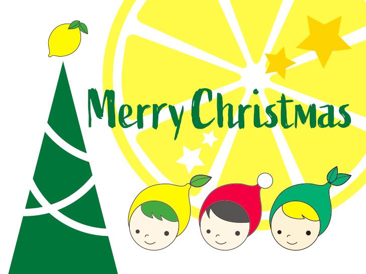 NPO法人ローカル・パイン・トーキョー クリスマス MerryChristmas