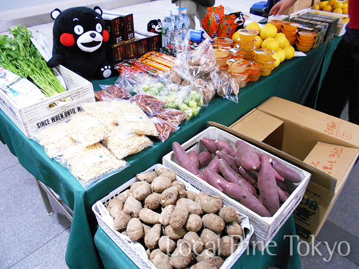 NPO法人ローカル・パイン・トーキョー マルシェ 熊本県 美味しい 南阿蘇村 新鮮 野菜 物産品